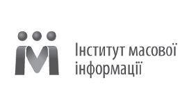 ІМІ зафіксував погіршення свободи слова в Україні в 2019 році