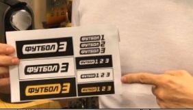 Провайдери добиваються продовження ретрансляції «Футболів» – канали почали тестову співпрацю з п'ятьма провайдерами