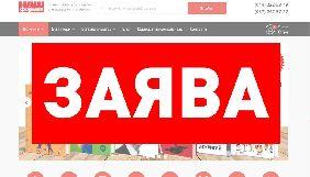 «Наш формат» припинив співпрацю з інтернет-магазинами, які продають його книжки російською