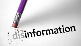 Порівняльна таблиця до проекту Закону України «Про внесення змін до деяких законодавчих актів України щодо забезпечення національної інформаційної безпеки та права на доступ до достовірної інформації»