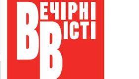 «Вечірні вісті» призупиняють випуск паперової газети