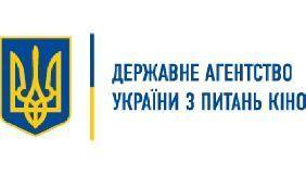 До фінального туру конкурсу на посаду голови Держкіно пройшли п'ятеро кандидатів (ПЕРЕЛІК)