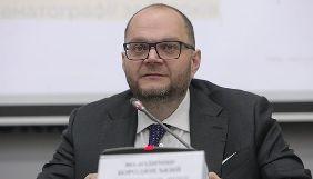 Через НСТУ фінансуватимуть контент комерційних продакшнів – Бородянський