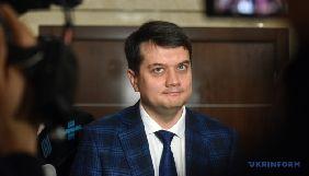 Голова Верховної Ради повідомив, що до нього не зверталися щодо каналу ATR