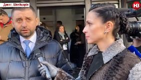 Арахамія в Давосі спілкувався з представниками «Россия-1» та російського «Первого канала»