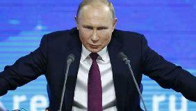 Політична реформа в Росії: прокремлівська пропаганда побачила «шанс для України»