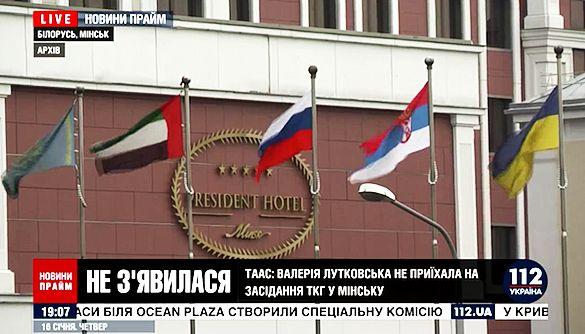 Новини з Росії та забутий Крим. Моніторинг теленовин 13–19 січня 2020 року