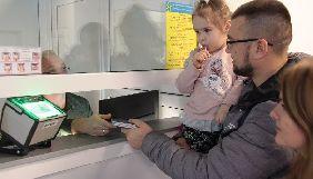 Через фейкові повідомлення дітей намагаються провезти у Крим без необхідних документів