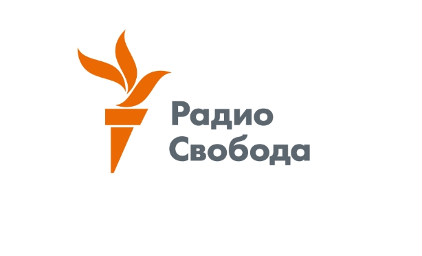 «Радіо Свобода» подало документи на реєстрацію в РФ в якості «іноземного агента»