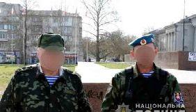 Поліція встановила підозрюваних у викраденні французького оператора під час окупації Криму
