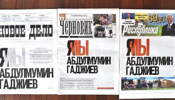 У Росії журналісти вимагають звільнити редактора газети «Черновик», якого звинувачують у фінансуванні тероризму