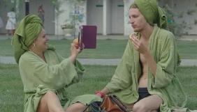 Фільм «Мої думки тихі» зібрав 5 млн грн за два тижні прокату
