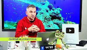 Давос, Порошенко та російські коти. Огляд політичних відеоблогів за 20–27 січня 2020 року