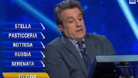 У шоу італійського каналу RAI Україну назвали «малою Росією». Посольство просить виправлення