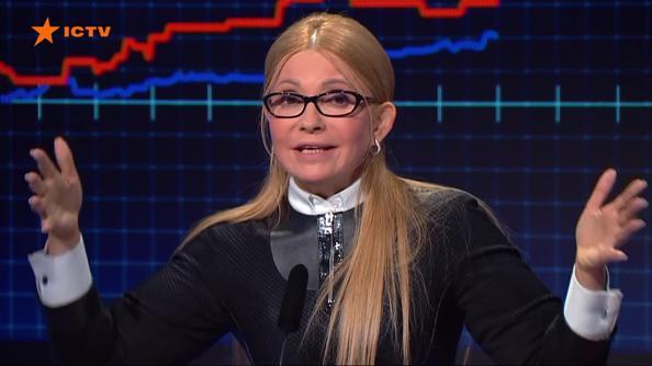 Картинки по запросу тимошенко