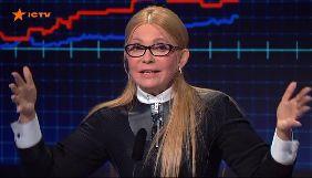 Моніторинг токшоу: Юлія Тимошенко відповідала на одне запитання 24 хвилини
