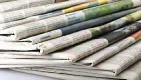 Депутати переглянуть норми щодо обов'язкового інформування про зміни тиражу друкованих ЗМІ