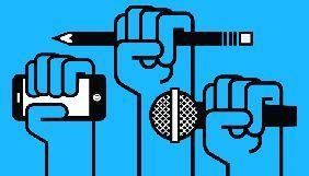 Одеські журналісти вимагають відставки авторів закону про дезінформацію