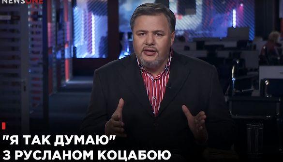 Висновок Незалежної медійної ради щодо передачі «Я так думаю» в ефірі телеканалу NewsOne