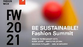 Ведучі ICTV візьмуть участь в Українському тижні моди
