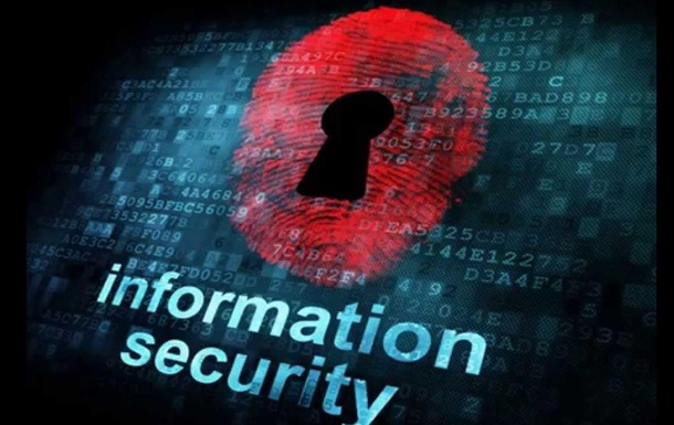 ІнАУ направила у Мінкульт свої заперечення щодо законопроєкту про дезінформацію