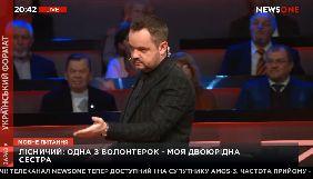 Канали Медведчука захищали водіїв від агресії «упоротих» волонтерок, — моніторинг