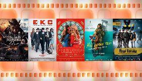 Січневі кінопрем'єри: глядацький успіх та дуже різне кіно