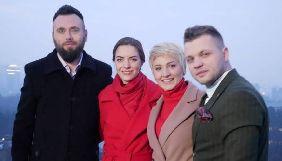 У новому сезоні «Київ» запускає іронічні «Світські хроніки», ранкове шоу та аналітичний проєкт