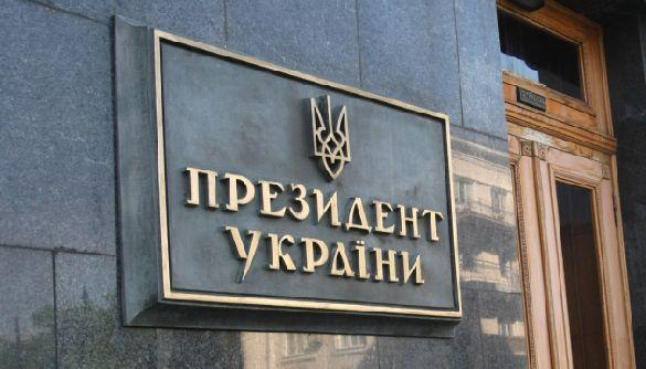 Рекомендації Ради з питань свободи слова та захисту журналістів при президентові України щодо законопроєкту про протидію дезінформації