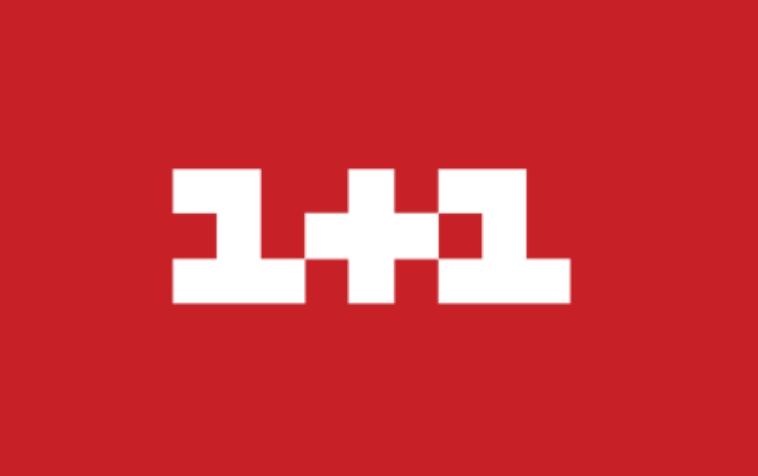 Заява «1+1» про обшук: «Візити» СБУ є порушенням журналістської недоторканності та тиском на ЗМІ