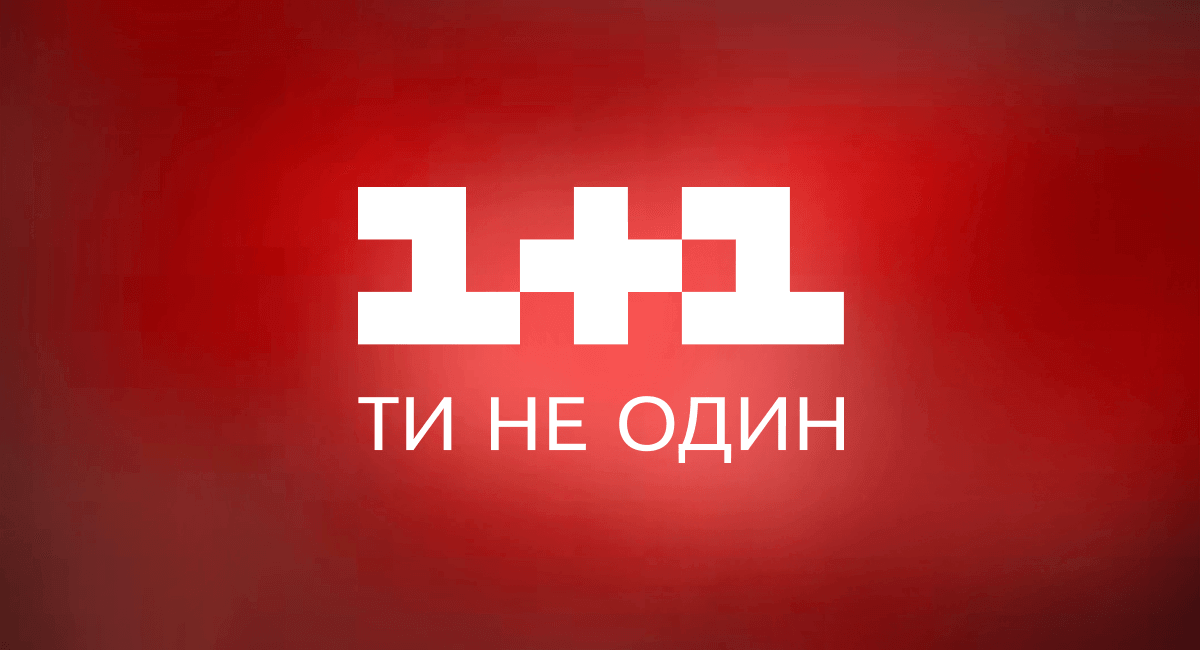 «1+1 медіа» закликає владу відреагувати на обшуки редакції та журналістів «Секретних матеріалів»