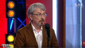 Ткаченко запросив Баканова на засідання комітету гуманітарної та інформполітики щодо обшуків на «1+1»