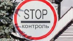 До України не впустили російських акторів, які намагалися двічі перетнути кордон