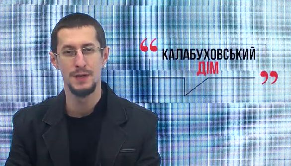 Медіачек: висновок щодо матеріалу «Чернівецького променя»