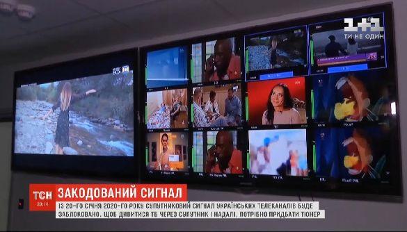 Тиждень після кодування: чи втратили медіагрупи і чи здобули російські канали на супутнику?