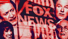 У Fox News радили не довіряти заявам адвоката Трампа про Україну – The Daily Beast