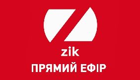Колишня директорка Прямого каналу очолила канал соратника Медведчука