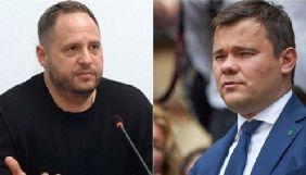 Андрій Єрмак очолив Офіс президента