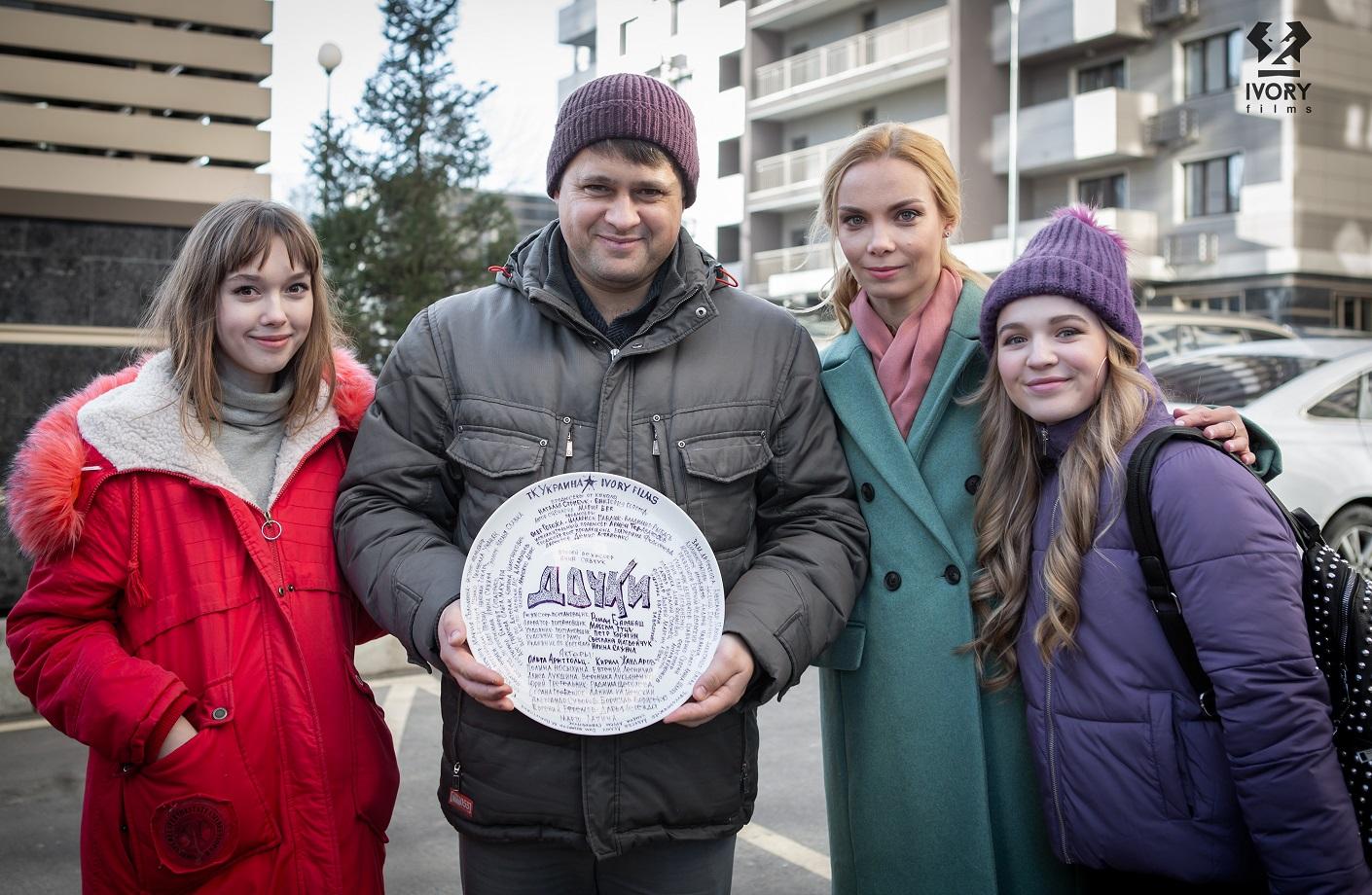 Ivory films знімає мінісеріал «Доньки» для каналу «Україна»