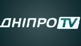 З телеканалу «ДніпроTV» пішли двоє ведучих. На каналі готується переформатування