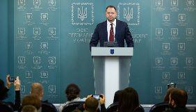 В Україні не буде законів, які обмежуватимуть свободу слова – Андрій Єрмак