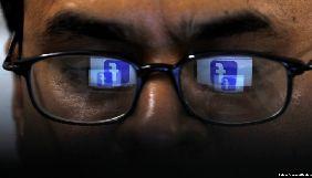 Facebook заблокувала акаунт фейкового журналіста «Радіо Свобода»