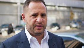 Андрій Єрмак отримав від держави понад 100 млн грн на кіно за останні три роки
