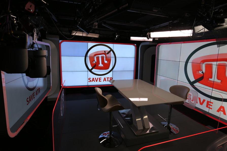Концерн РРТ повідомив ATR про можливе відключення через борги