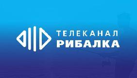 Нацрада оголосила попередження каналу «Рибалка ТВ»