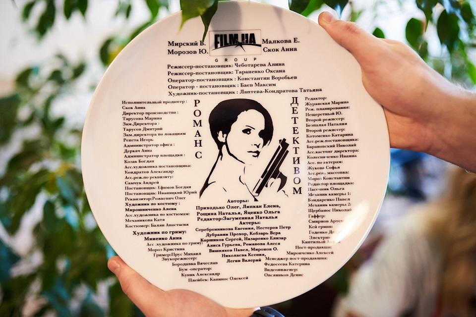 Film.ua знімає серіал «Роман з детективом» для каналу «Україна»