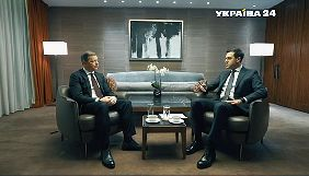 «Ахметов 24». Як виглядає новий канал українського олігарха?