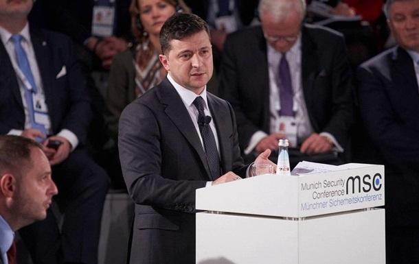 Україна ініціює створення платформи для діалогу з мешканцями окупованого Донбасу - Зеленський