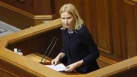 Віцеспікерка ВР запропонувала продовжити обговорення законопроєкту про медіа