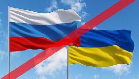 Медійники підписали заяву про неприйняття «12 кроків мирного врегулювання для України»